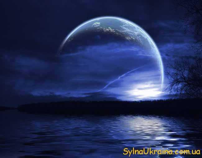 повна Луна в Діві