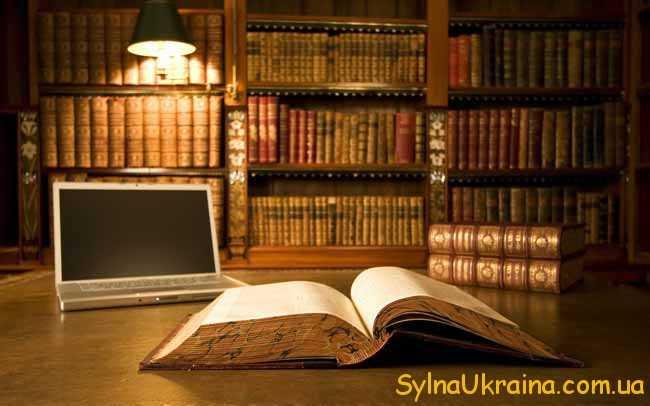 бібліотека є не тільки місцем, де куди люди приходять та просто читають книжки