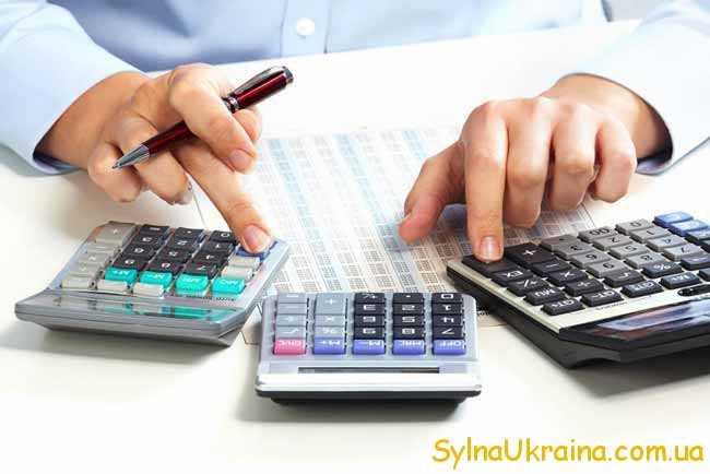 день сплати податків