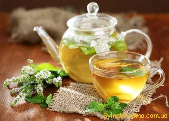 випити заспокійливого трав'яного чаю...