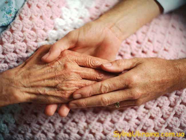 На кожну людину чекає старість