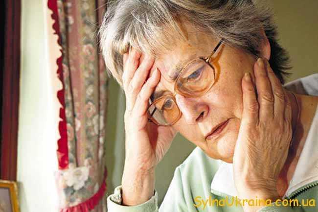 Проблема пенсійного віку
