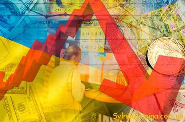 зараз українська економіка знаходиться далеко не в найкращому стані