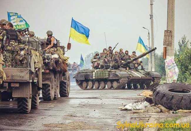 Від війни на Донбасі