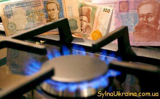 Зростання цін на газ