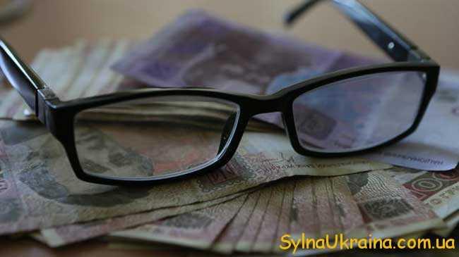 збільшення пенсійних виплат