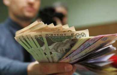 Заробітні плати являють собою основну частину прибутку громадян