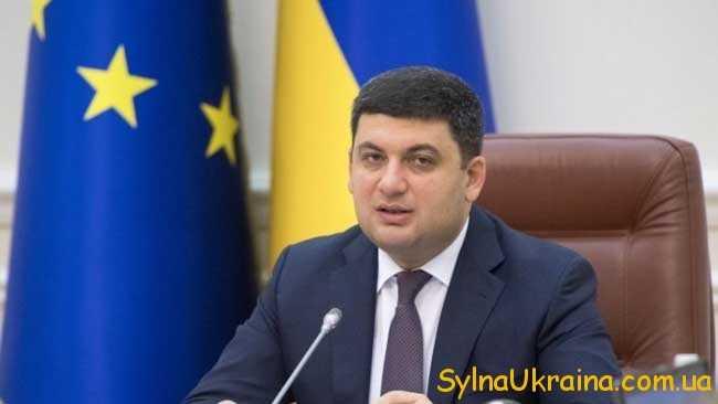 Владою України ...