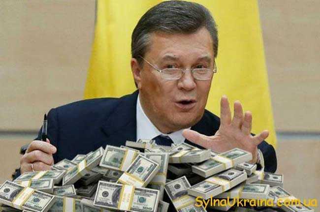 виплата боргів Януковича