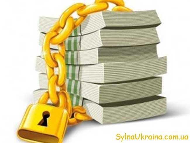 Проблеми валютного ринку України