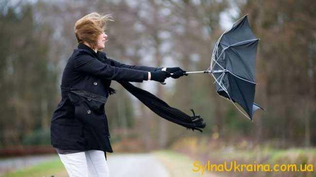 вітри були сильними...