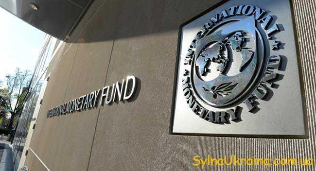 були висунуті представниками МВФ