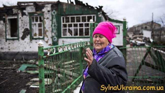 жителі Донбасу