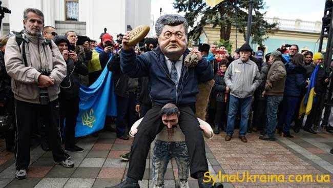 для української влади