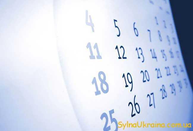 Світові ювілейні дати в 2019 році
