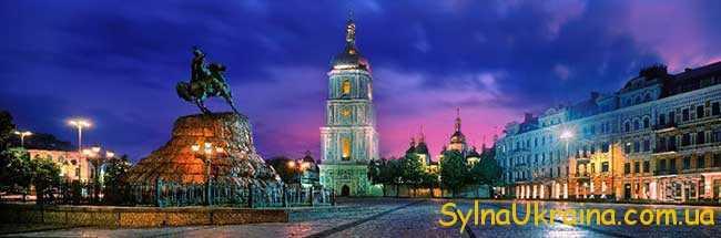 27 травня – День Києва