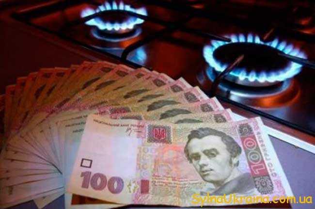 Ціна на газове опалення