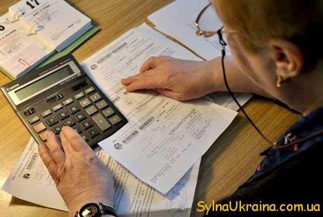 Виплата та нарахування субсидій