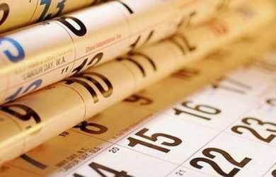 знаменні та пам'ятні дати