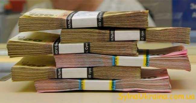 Яку зарплату уряд «закладе» в бюджет