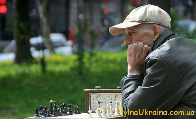 Особливі види пенсій