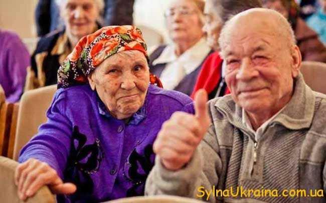 Як саме змінювалися пенсії