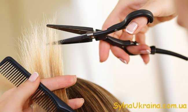 Відстриження посічених кінців