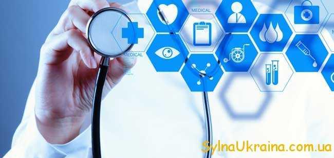 активне реформування медичної системи