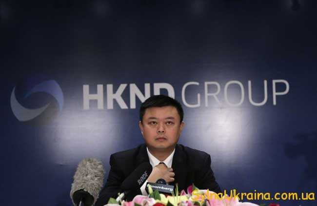 HKND Group