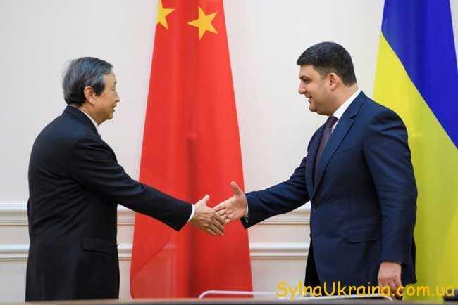 Нещодавно Гройсман зустрівся з делегацією Китаю