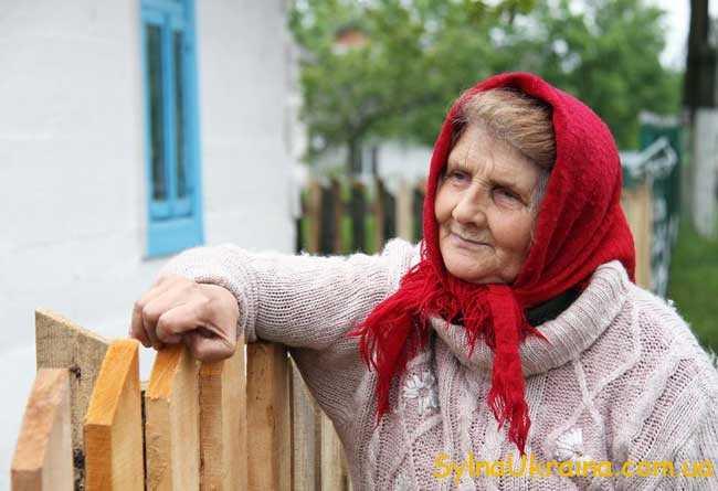 Мінімальна пенсія Найменшу суму виплат для пенсіонерів уряд розраховував ви