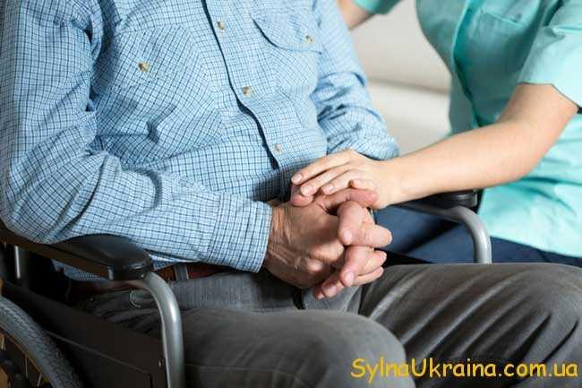 Пенсія інвалідам