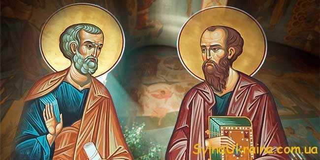 до свята Петра та Павла