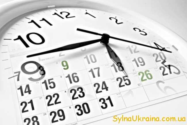 календар бухгалтера на червень в Україні