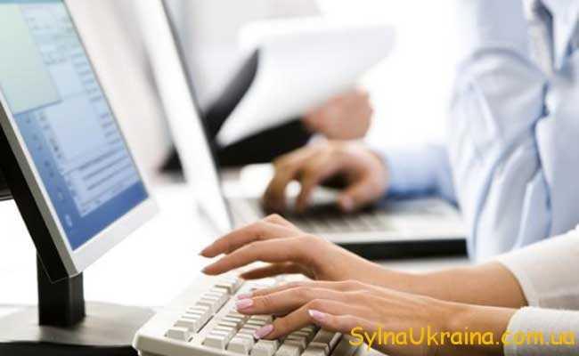 подавати інформацію в податкову службу