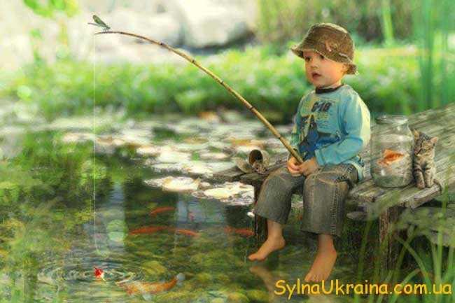 Міжнародний день рибальства