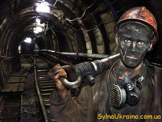 Відзначення професійної діяльності шахтарів