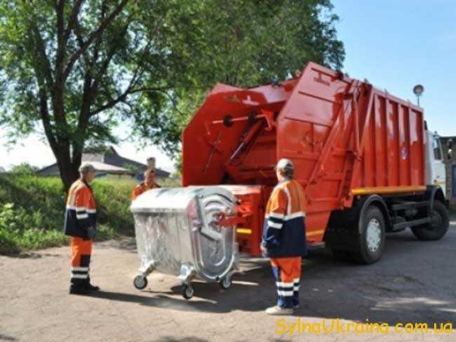 про вивіз сміття