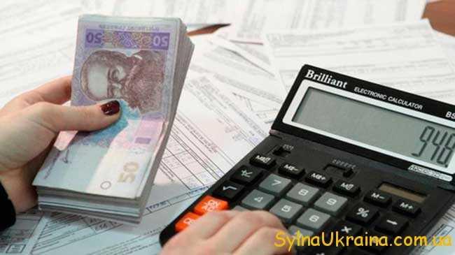 Питання субсидій