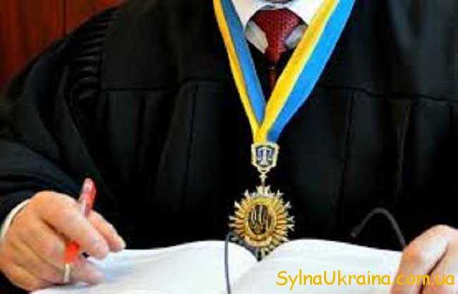 проведення реформи апарату суду