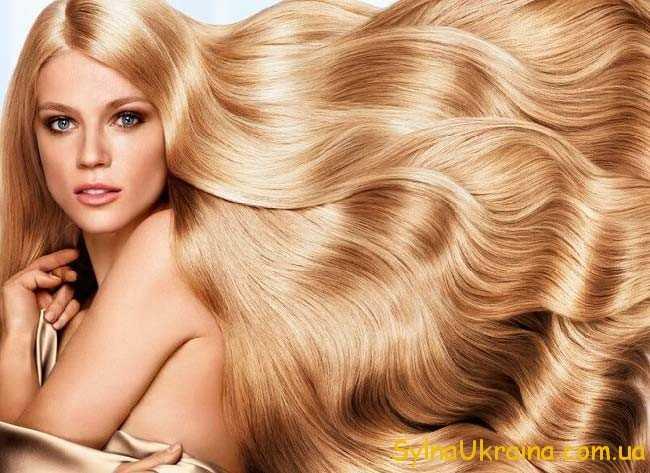 красиве волосся