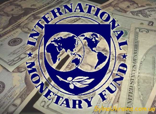 Вплив Міжнародного валютного фонду