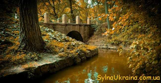 До чого готуватися українцям восени?