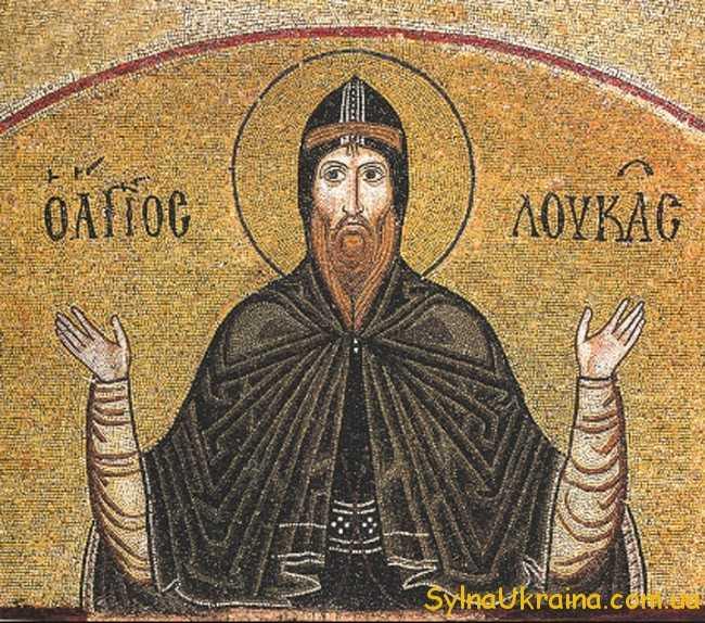Вшанування святого Луки