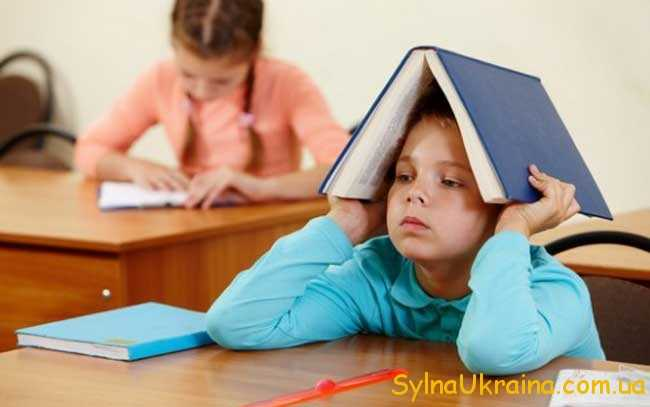 Навчальний рік – це не лише дев'ять місяців відвідування школи
