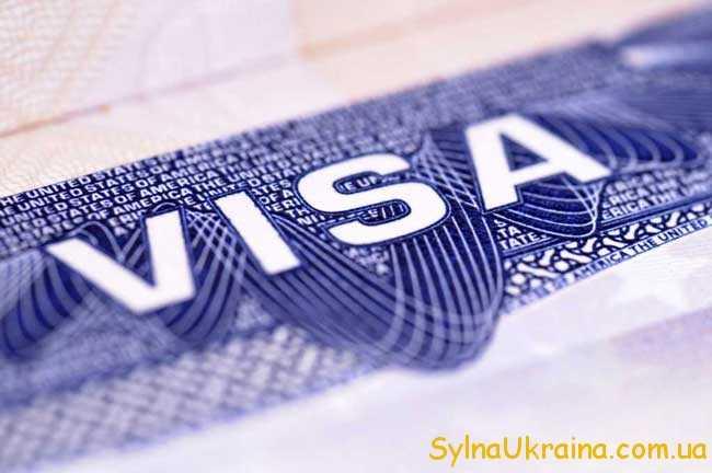 Загальні особливості оформлення візового дозволу