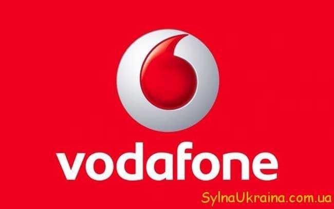 Компанія Vodafone