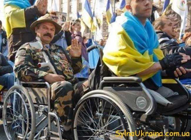Процедура отримання статусу інваліда