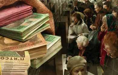 Підвищення пенсії працюючим пенсіонерам