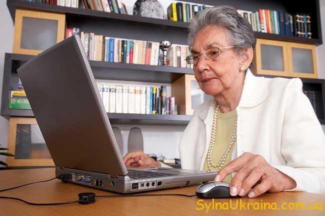 особи пенсійного віку